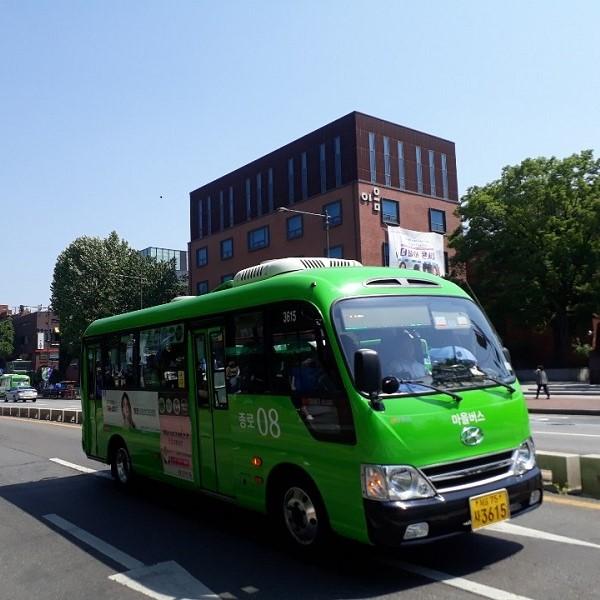 종로 08번 마을버스 여행