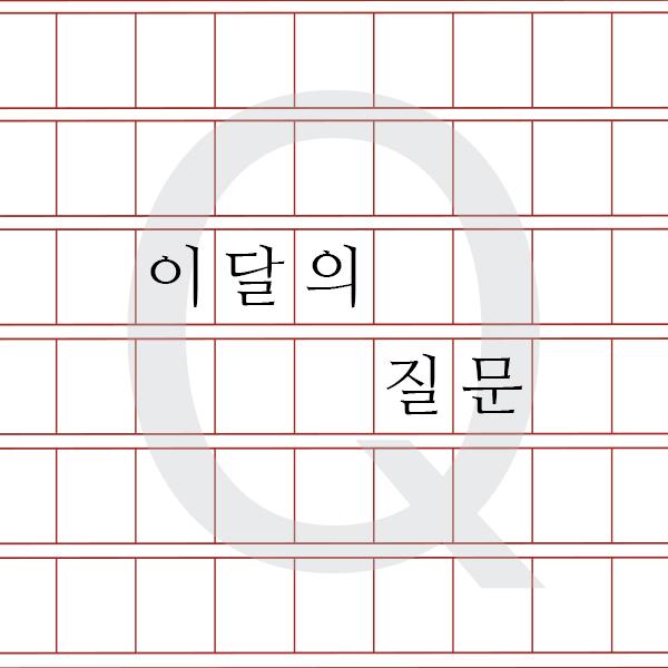 3·1혁명 102주년 오늘, '나'에게 '이 나라', '대한민국'은 무엇인가