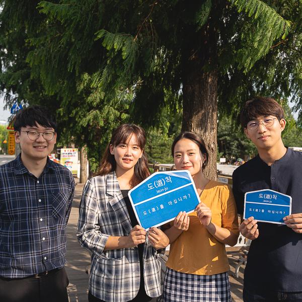 삼삼오오 청년 인문실험 공모전 - '도道착'팀 프로젝트 인터뷰