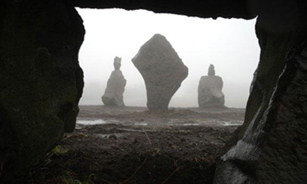 제주 돌문화공원