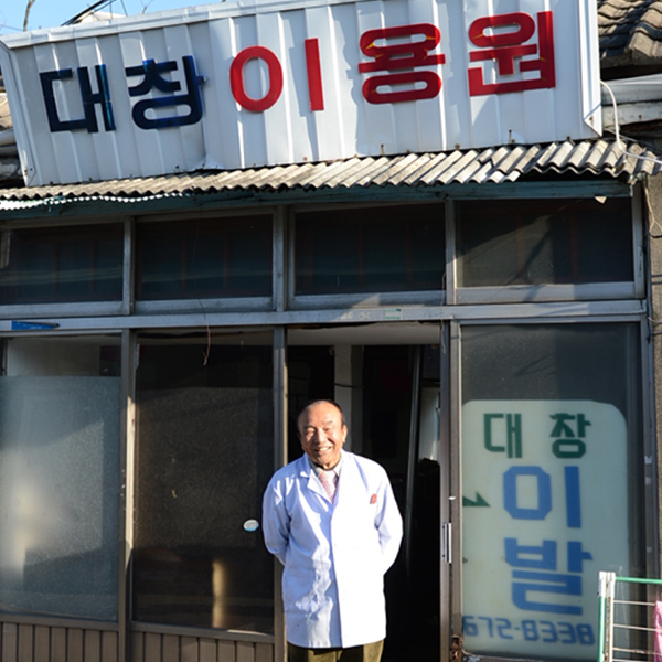 [대전] 손끝은 아직 무디어지지 않았다