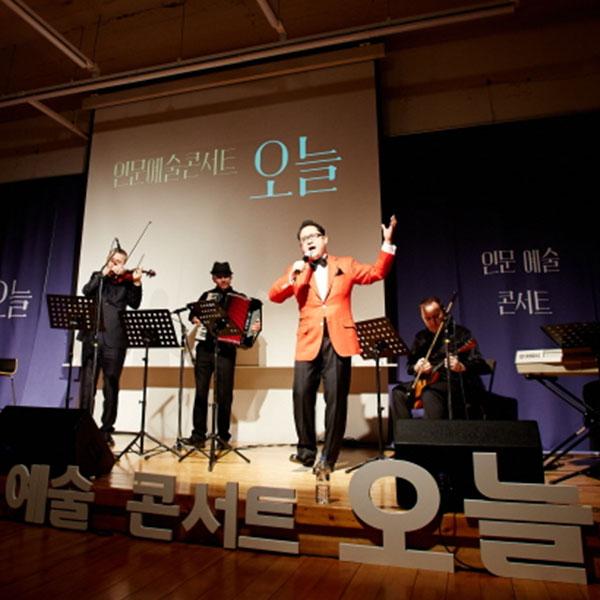 '인문예술콘서트 오늘' 장일범 편