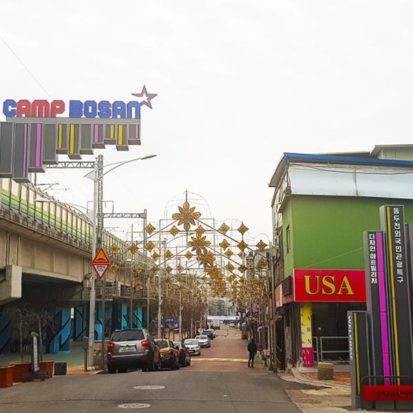 지하철 1호선, 캠프 보산(CAMP BOSAN)