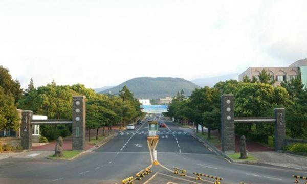 제주대학교