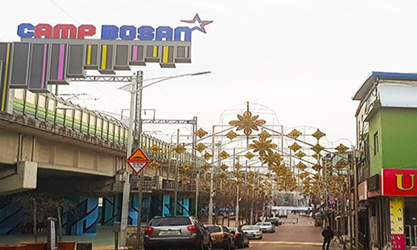 지하철 1호선, 캠프 보산(CAMP BOSAN) 동두천 문화특구