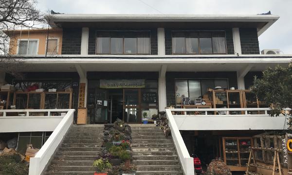 한라마을작은도서관