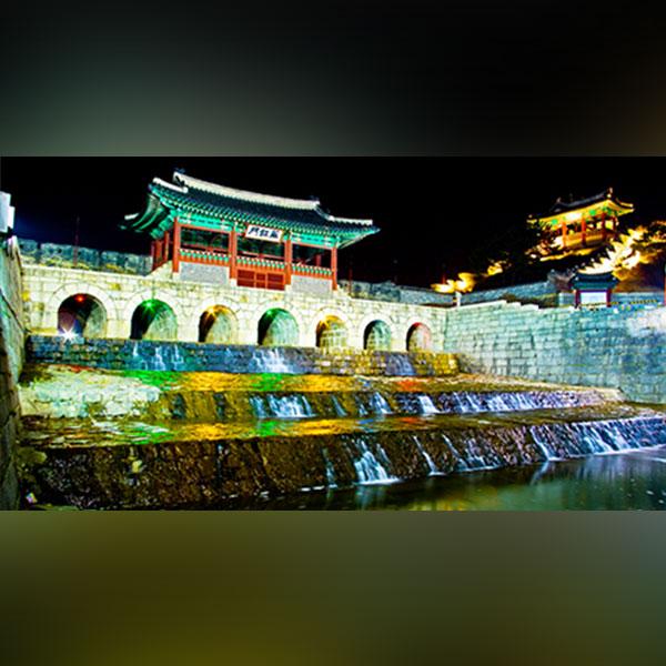 정조대왕과 백성을 품은 수원화성 : 정조대왕 즉위 240주년 기념 특별기획전
