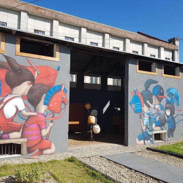 폐쇄된 공장, 문화예술공간으로 다시 열리다