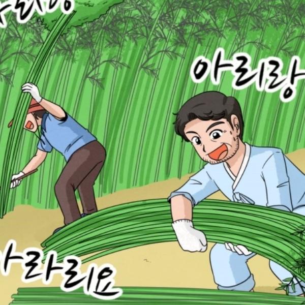 아리랑고개 너머 정선 삼베 길쌈 2화