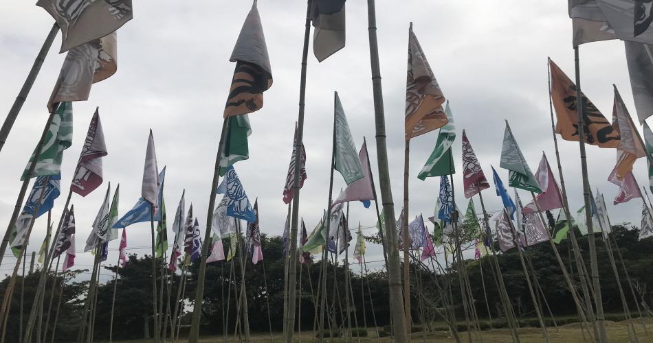 항파두리 저항문화예술제-의지의 표상 깃발전