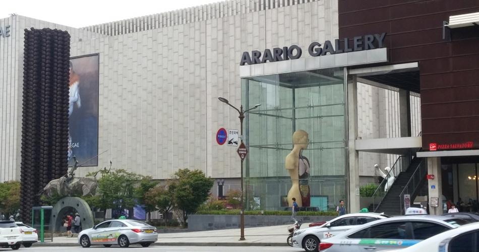 천안 아라리오 갤러리 입구와 주변 광경