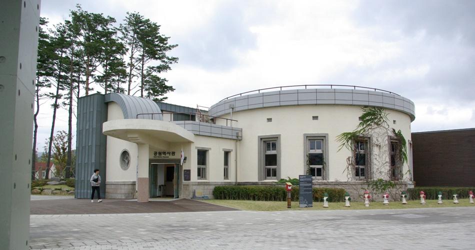 부산시민공원이 되기까지의 과정을 볼 수 있는 공원 역사관